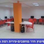 שיפוץ חדר מחשבים עיריית רמת גן