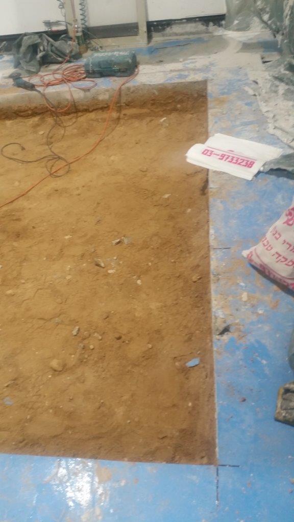 חפירה ליציקת בטון