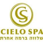 cielo spa ספא מלון שרתון תל אביב