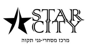star city מרכז מסחרי גני תקוה