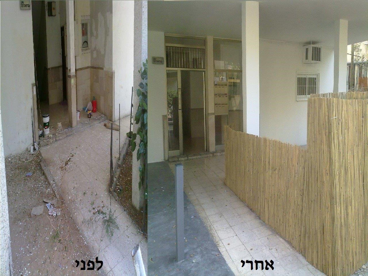 שיפוץ בניין לפני ואחרי