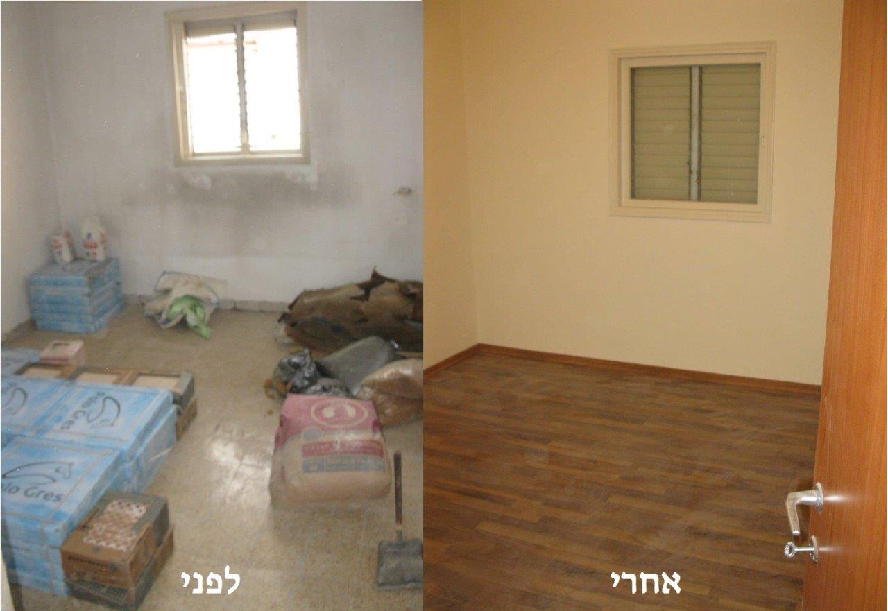 שיפוץ דירה ברמת גן לפני ואחרי