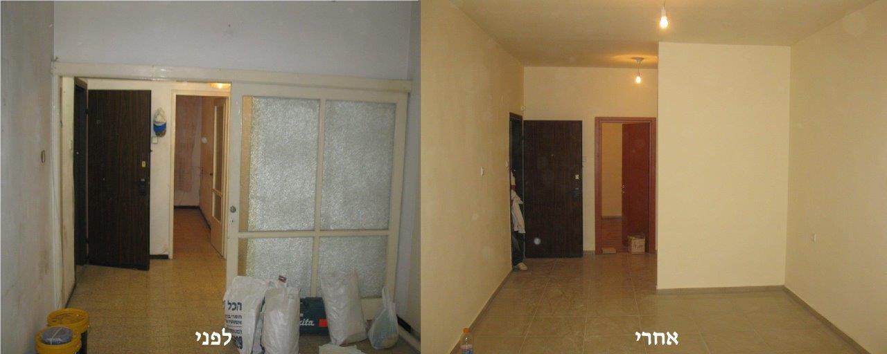 שיפוץ דירה ברשלצ לפני ואחרי