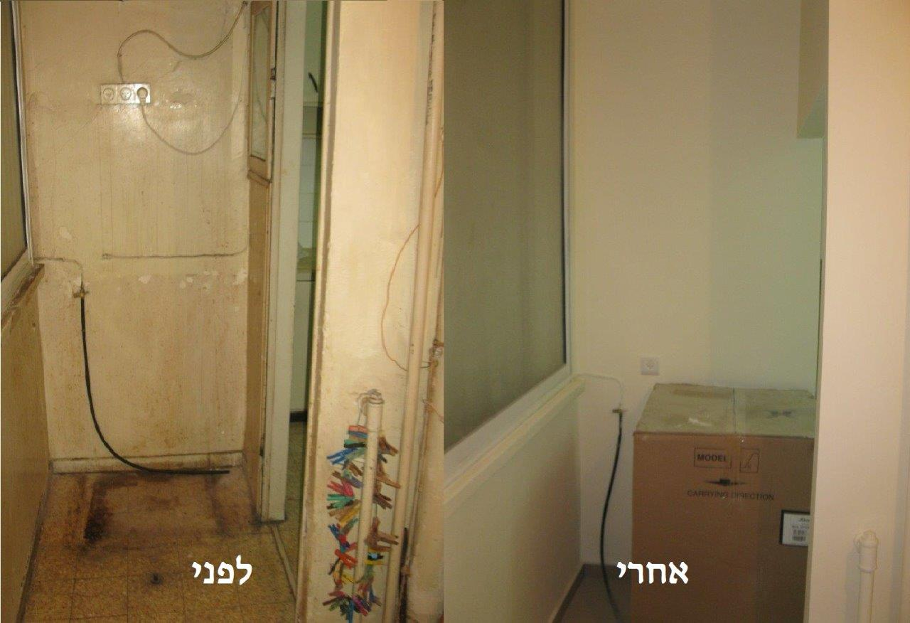 שיפוץ חדר כביסה לפני ואחרי