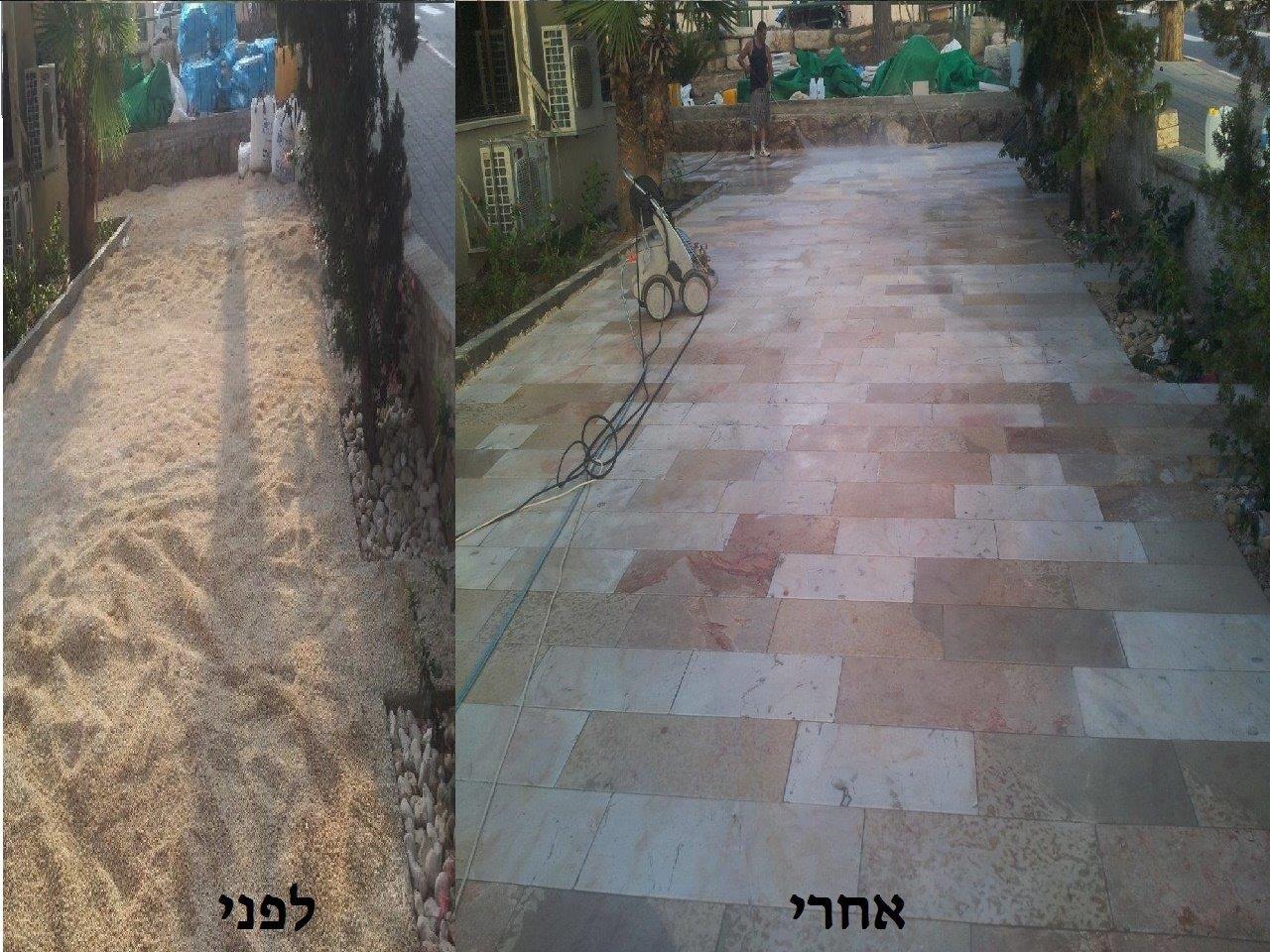 ריצוף חצר לפני ואחרי