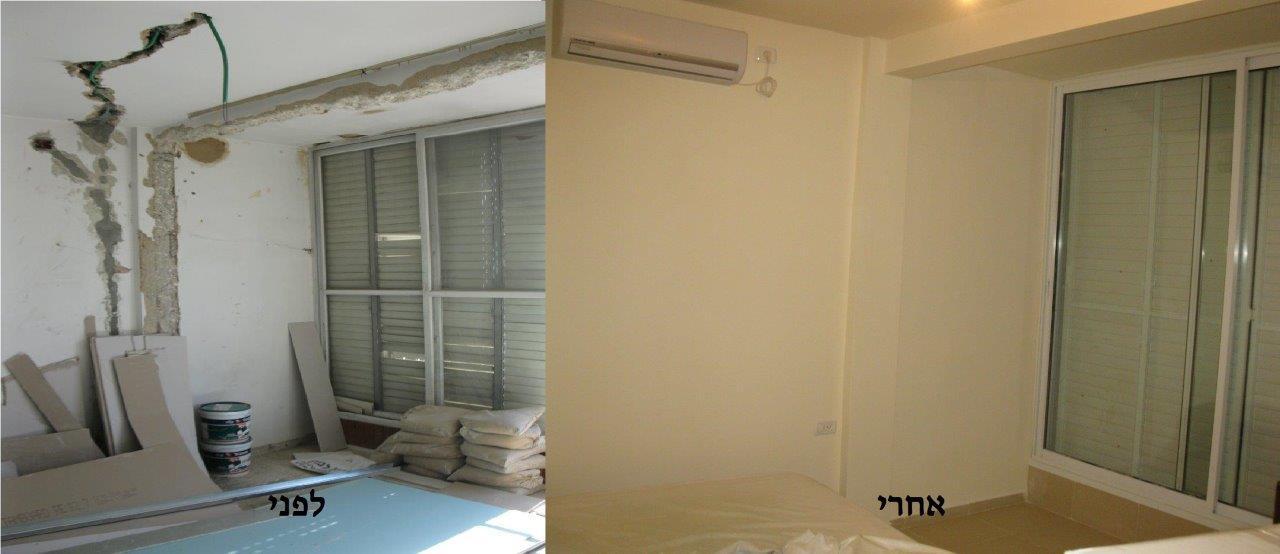 עבודות חשמל וטיח לפני ואחרי