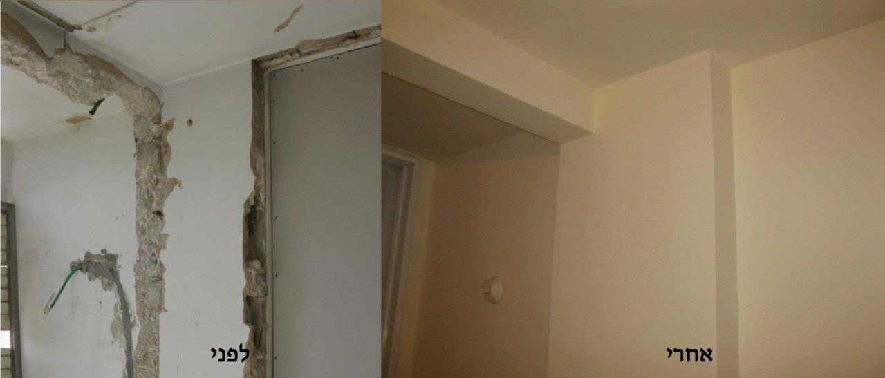 שיפוץ דירה לפני ואחרי