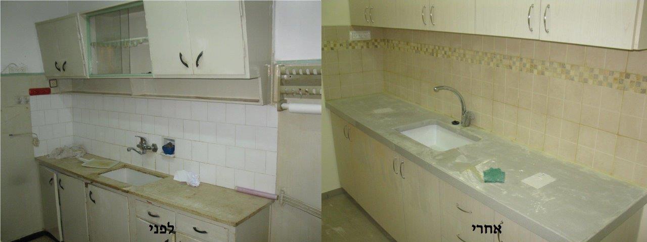 שיפוץ מטבחים לפני ואחרי