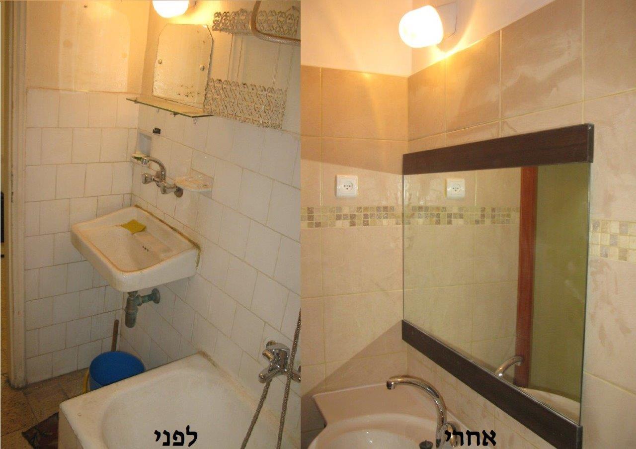 שיפוץ מקלחת לפני ואחרי
