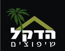 קבלן שיפוצים בתל אביב - חברת הדקל שיפוצים